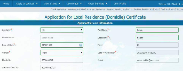West-Bengal-Domicile-Certificate-Application