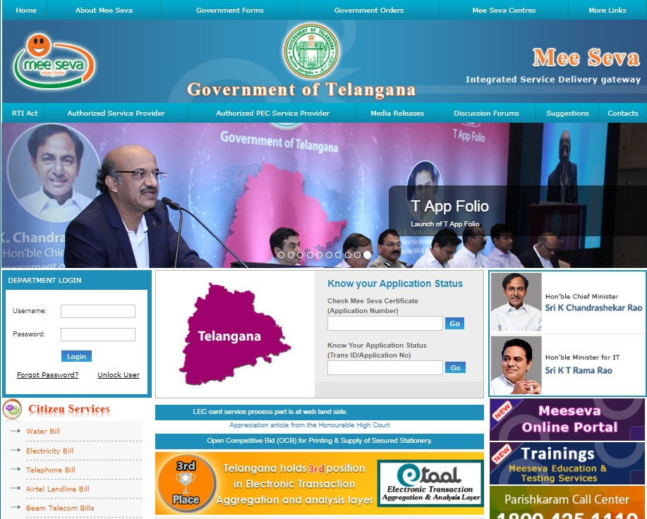 Telangana-Caste-Certificate -Application-Status