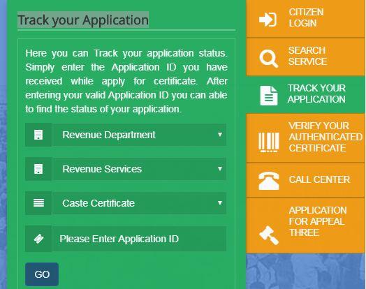 Track-Application-Maharashtra-Caste-Certificate