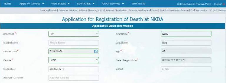 West-Bengal-Death-Certificate-Registration-Details