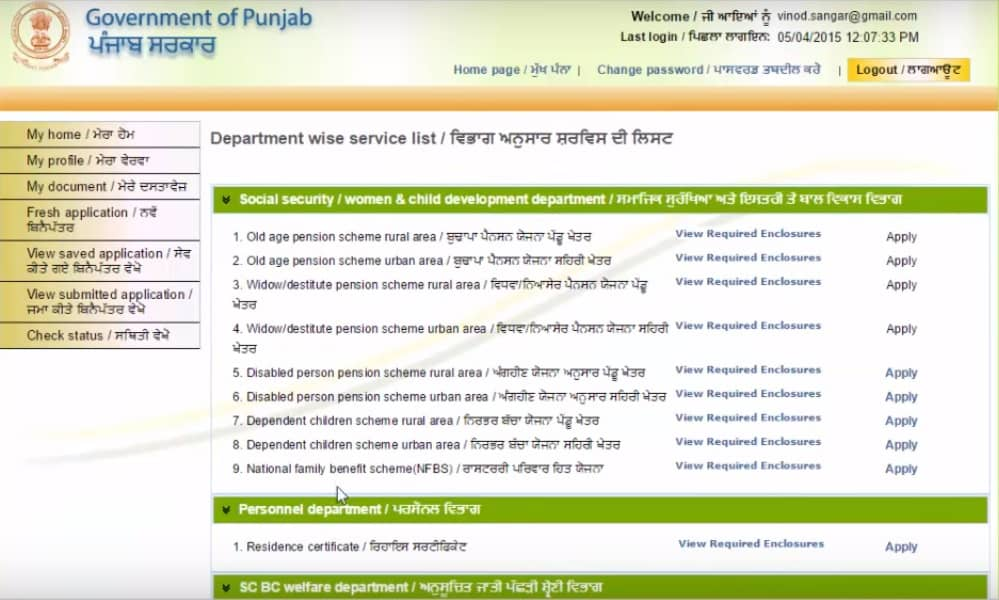 Punjab Caste Certificate - Eligibility & Application