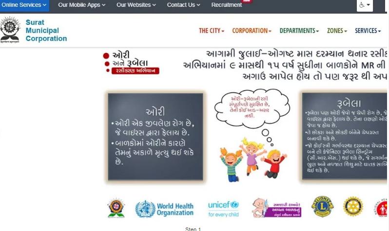 Step 1-Gujarat-Marriage-Certificate