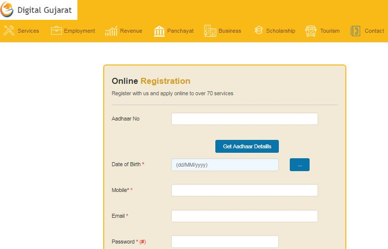 Gujarat-Ration-Card-Online-Registration