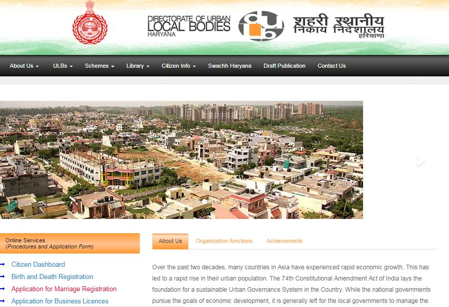 Haryana-Marriage-Registration-Certificate-Home-Page