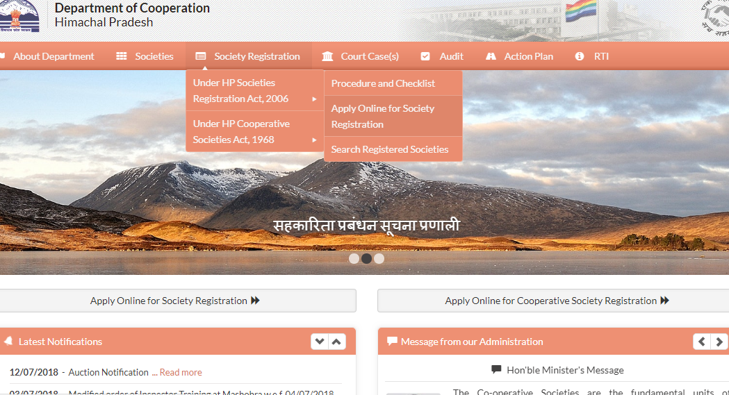 Himachal-Pradesh-Society-Registration-Home-Page