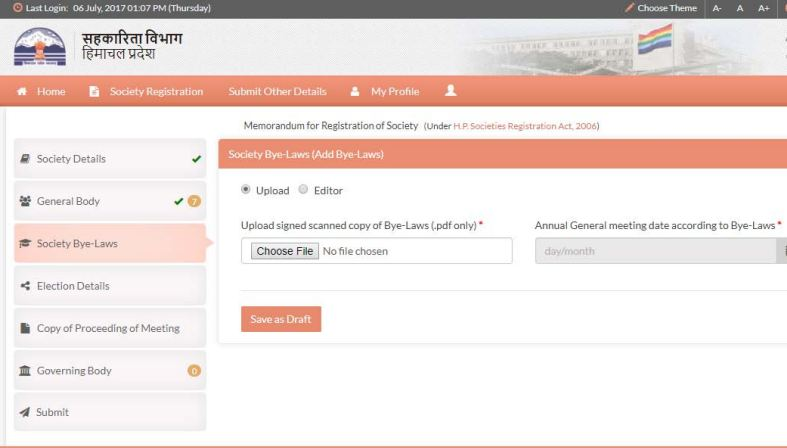Himachal-Pradesh-Society-Registration-Save-Draft