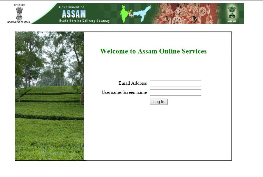 Assam-Domicile-Certificate-Track-Status