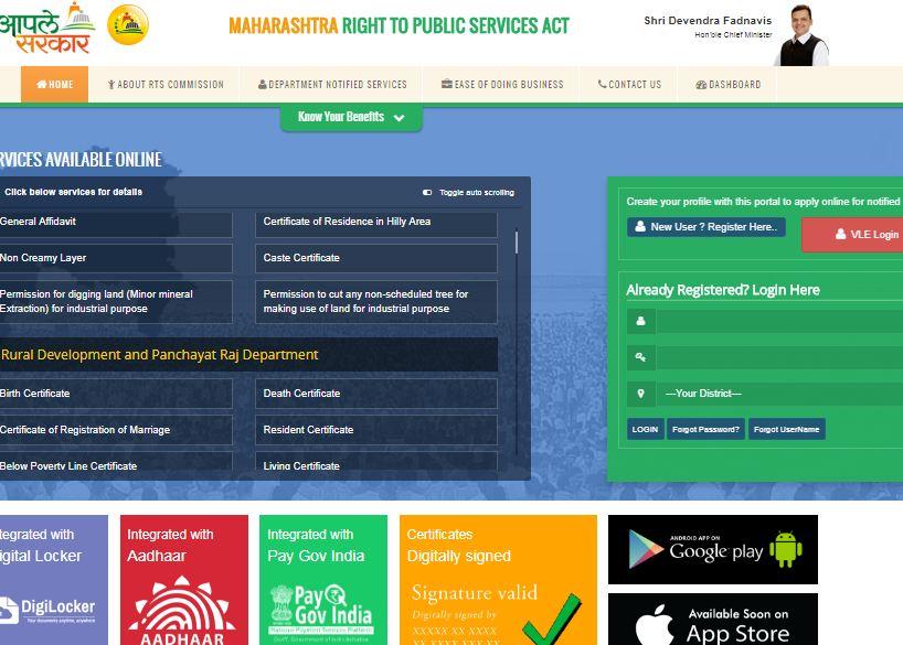 Maharashtra-Caste-Certificate-Home-Page