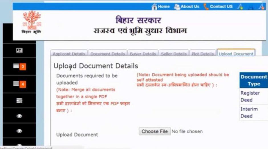 Step-6-Mutation-of-Land-in-Bihar