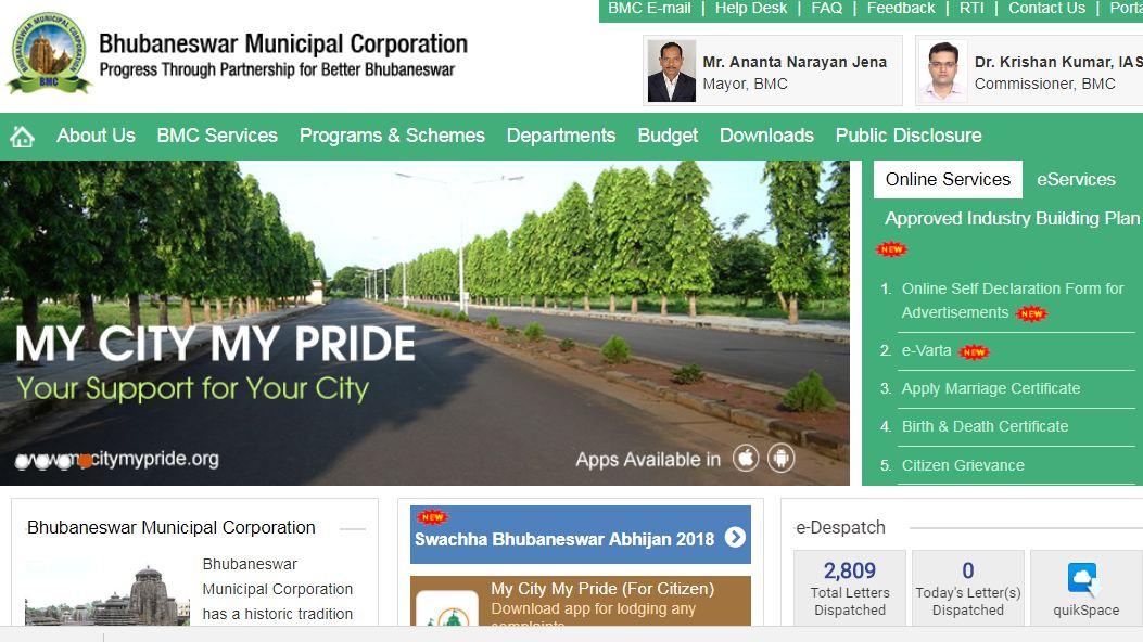 Odisha-Marriage-Certificate-Homepage