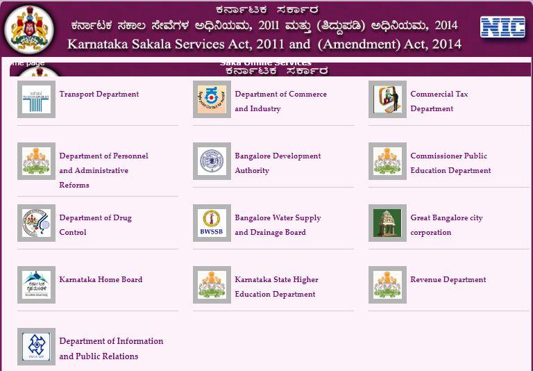 Possession-Certificate-in-Karnataka-Online-Service