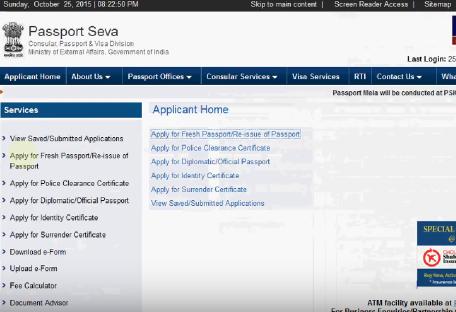 Police Clearance Certificate - Application Procedure