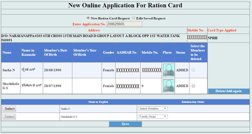 Karnataka-Ration-Card-Save-Application