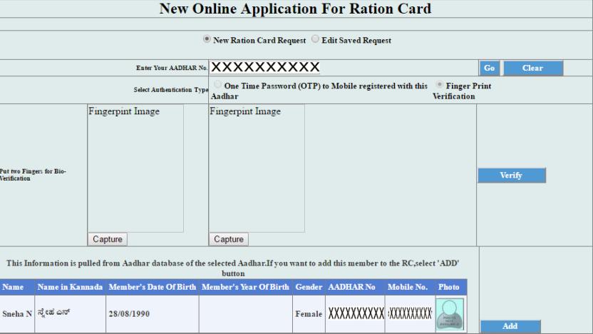 Karnataka-Ration-Card-Application-Number-Generation.