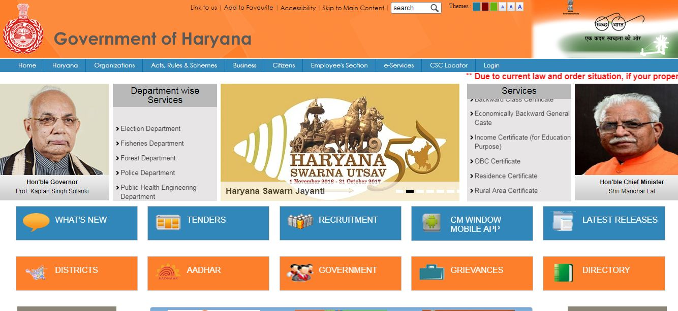 Income Certificate in Haryana - Eligibility & Application - IndiaFilings