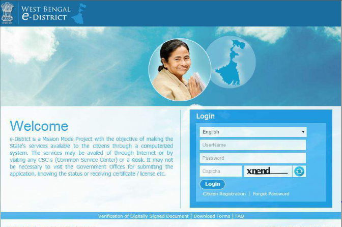West-Bengal-Domicile-Certificate-Home-Page