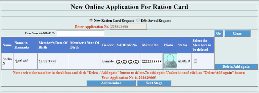 Karnataka-Ration-Card-Add-Member