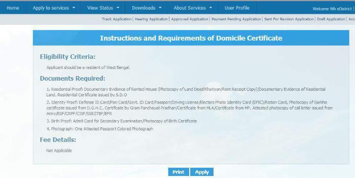 West-Bengal-Domicile-Certificate-Instruction