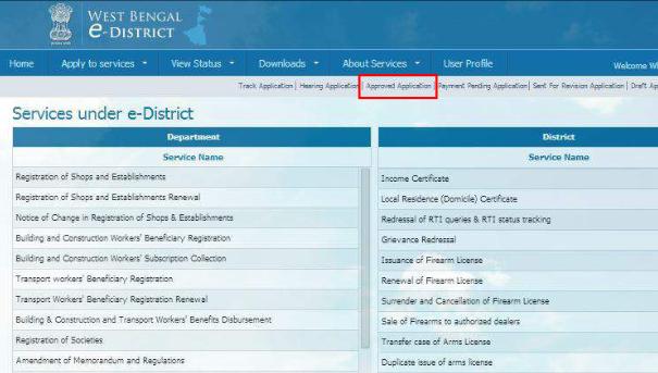West-Bengal-Domicile-Certificate-Download-Certificate