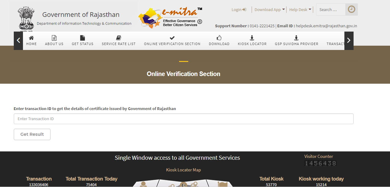 Rajasthan-Death-Certificate-Application-Status