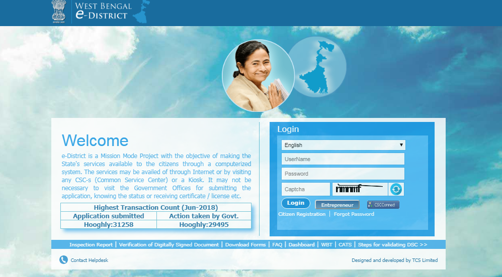 West-Bengal-Death-Certificate-Home-Page