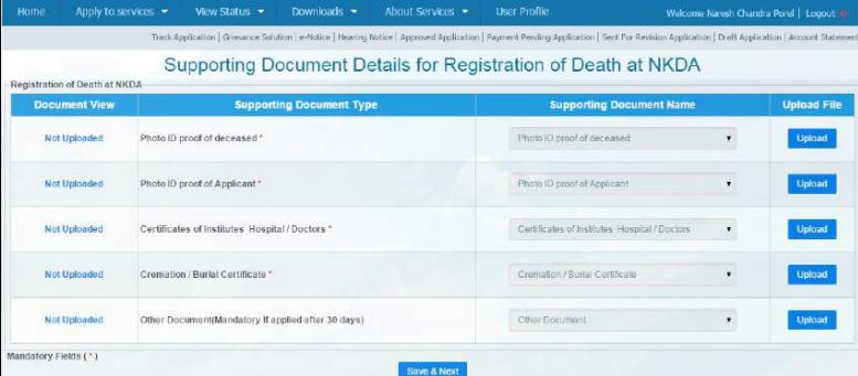 West-Bengal-Death-Certificate-Documents-Details