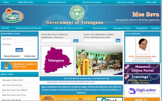 Check-Status-Telangana-Residence-Certificate