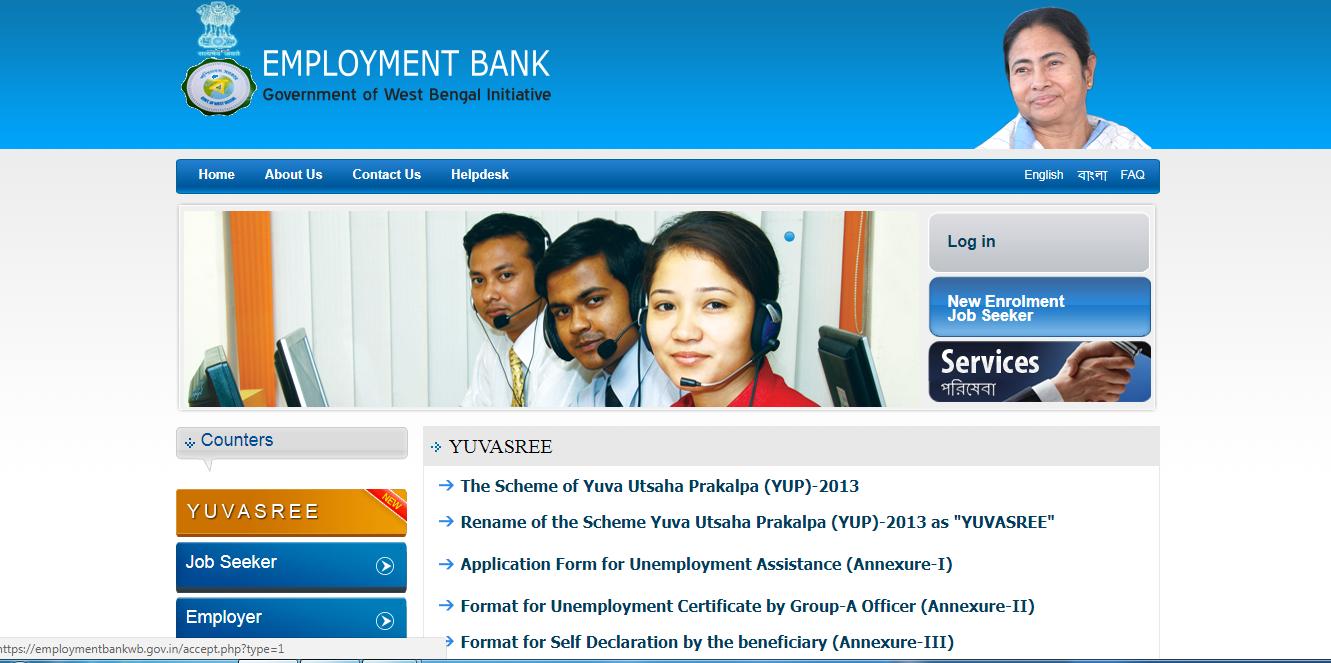 Step-2-Yuvasree-Prakalpa-Yojana
