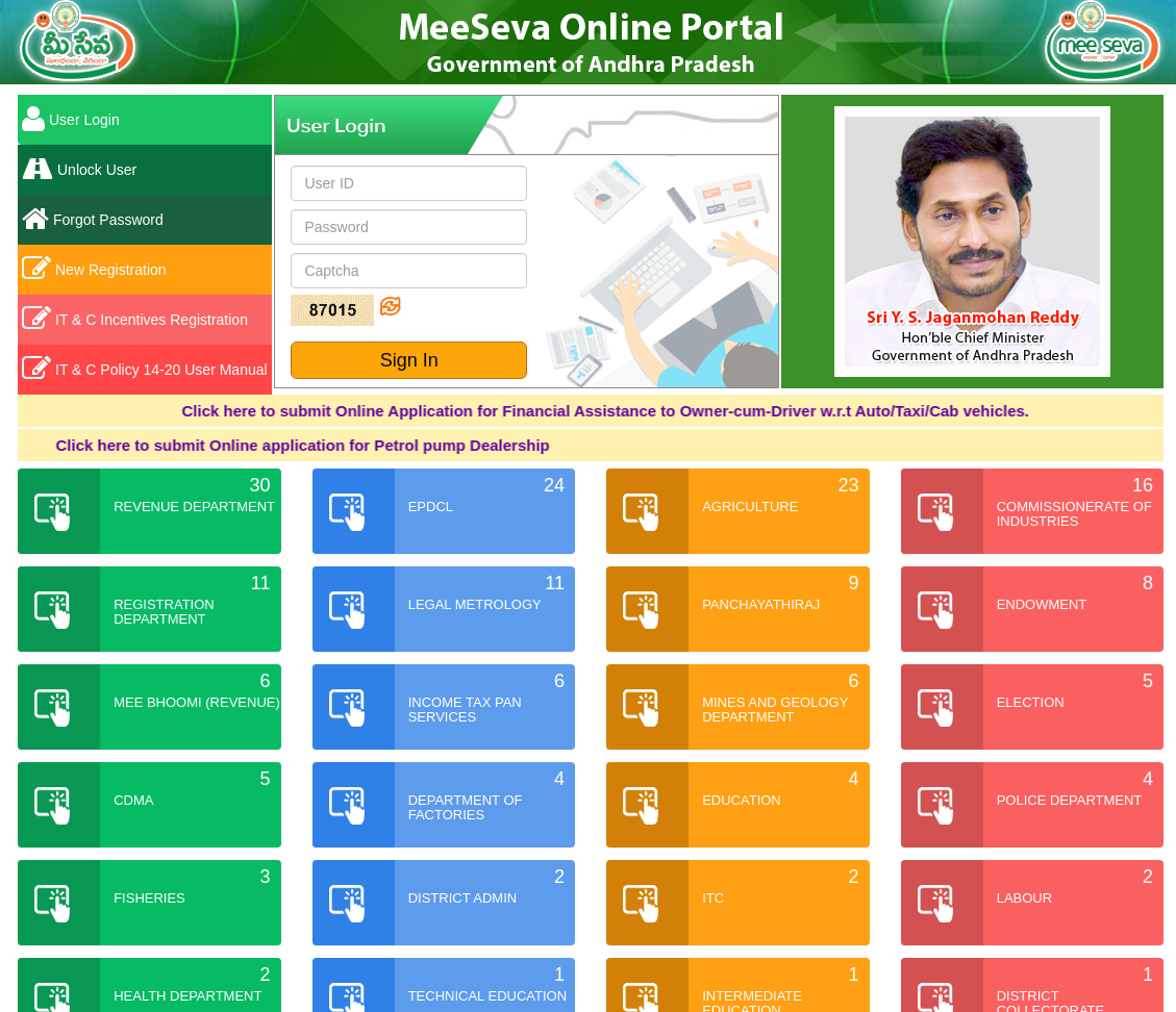 Andhra-Pradesh-Income-Certificate-home-page