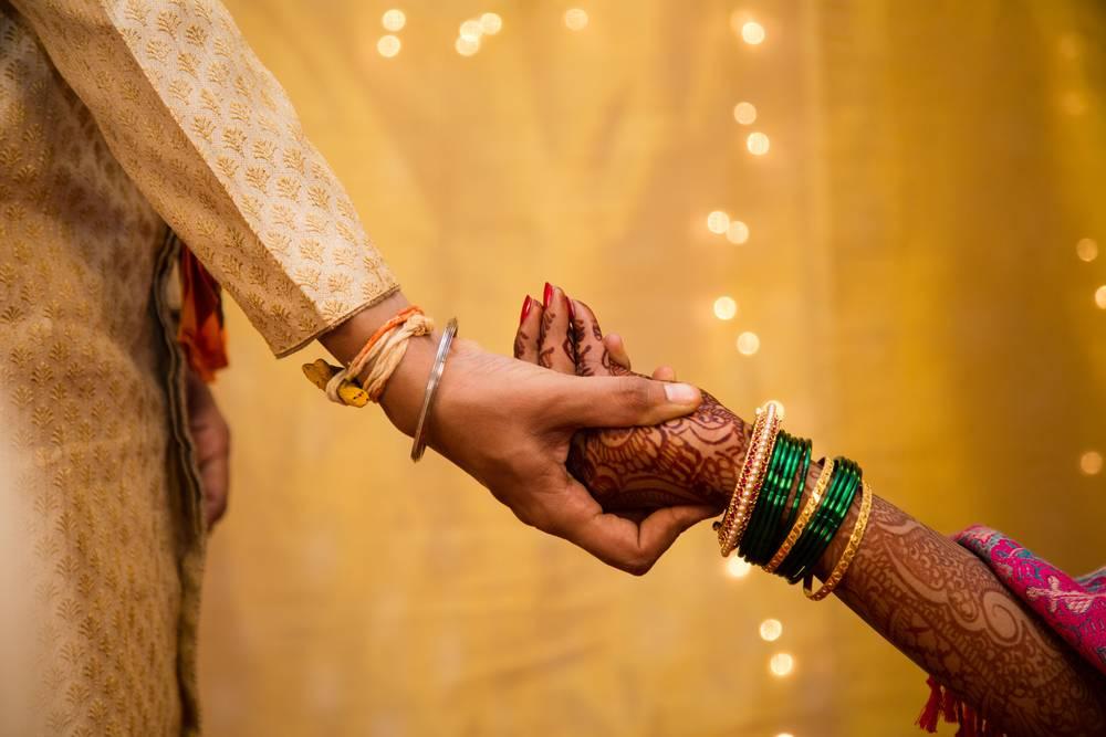 Antarjatiy Vivah Protsahan Yojana