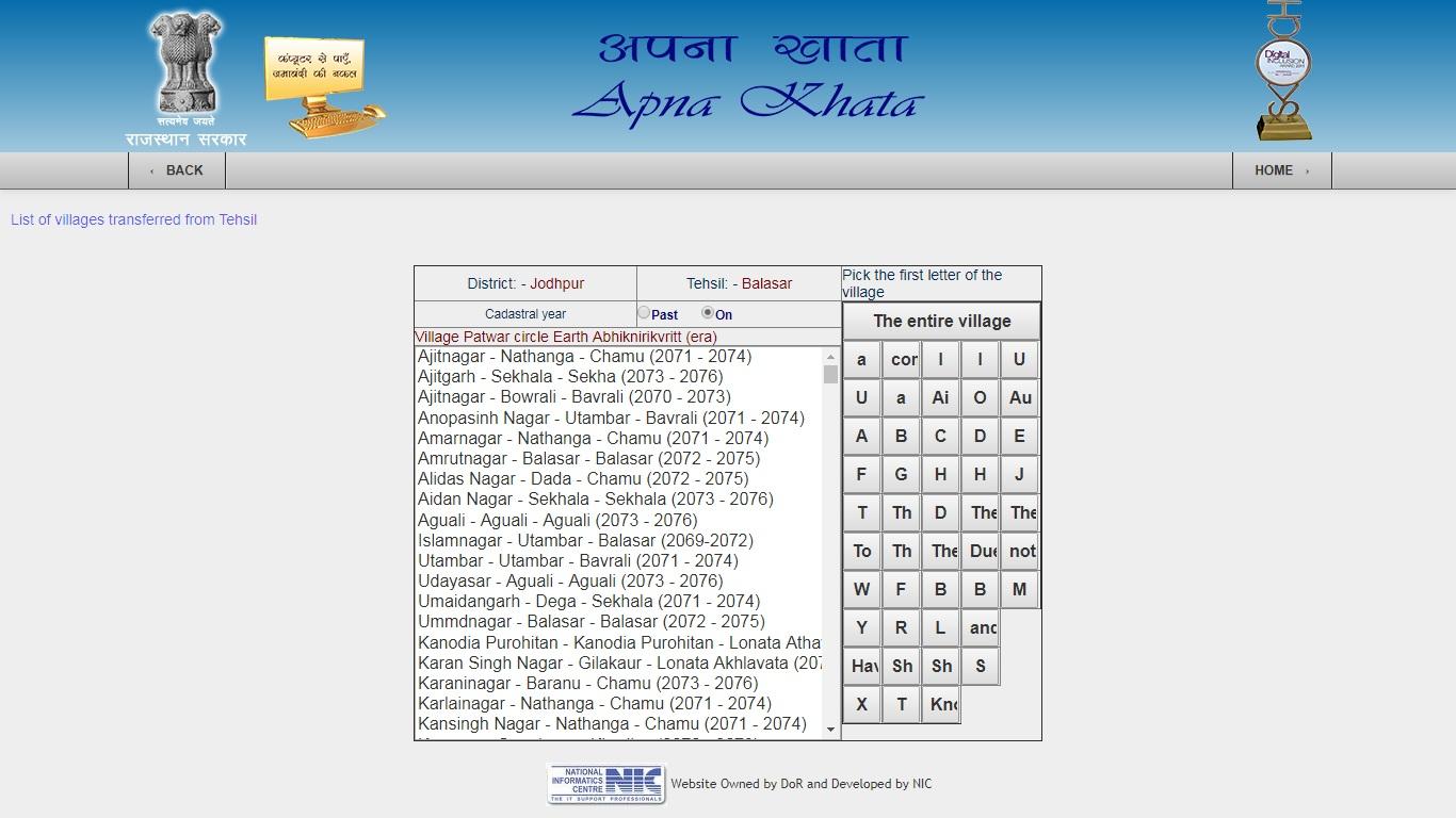 Apna-Khata-Rajasthan-Jamalbandi-Nakal-Select-Village
