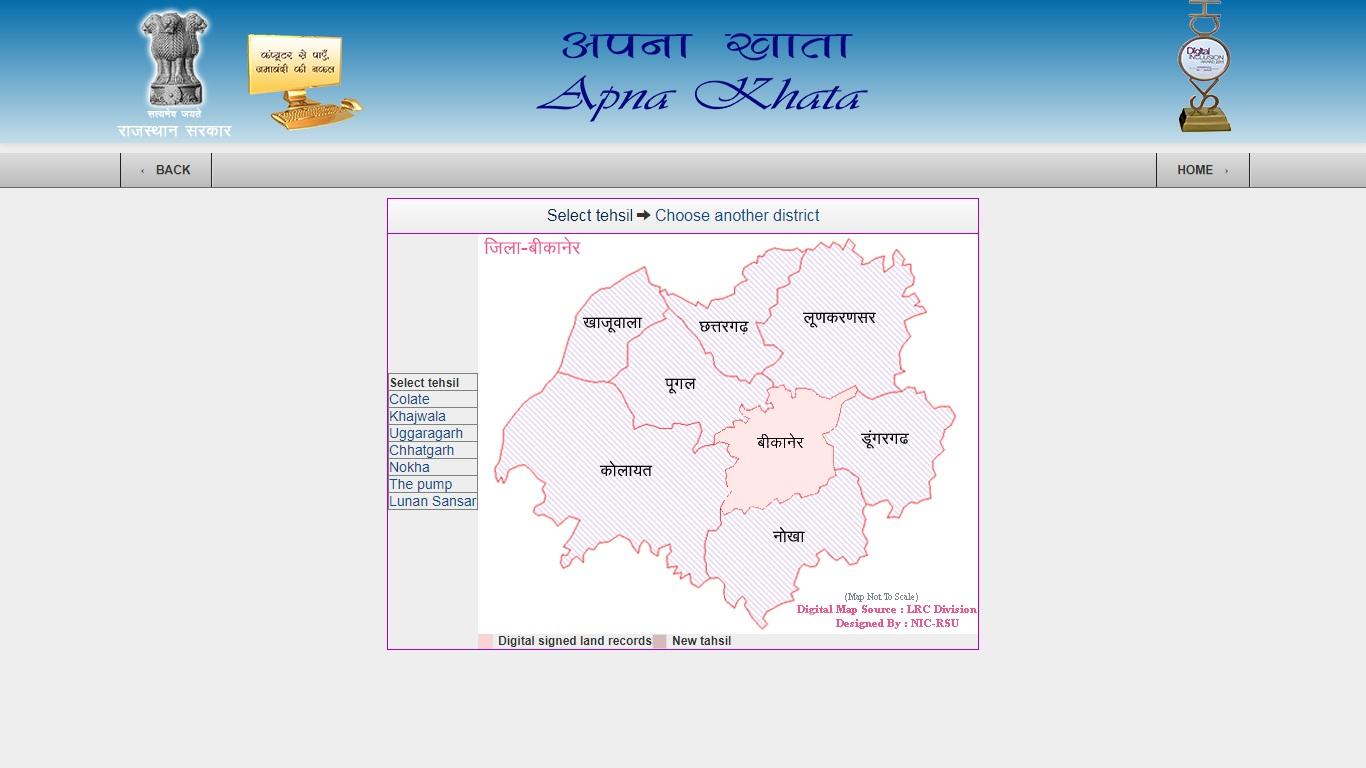 Apna-Khata-Rajasthan-Jamalbandi-Nakal-Select-Tehsil