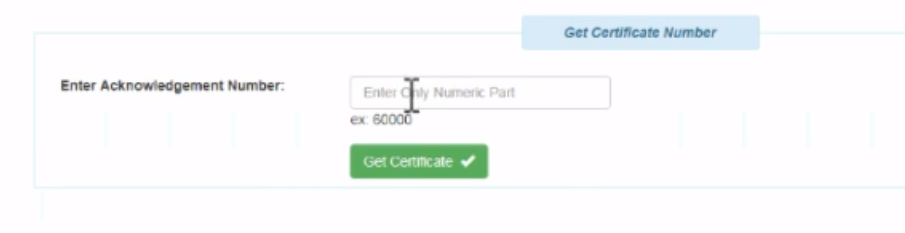 Download-Certificate-Assam-Marriage-Certificate