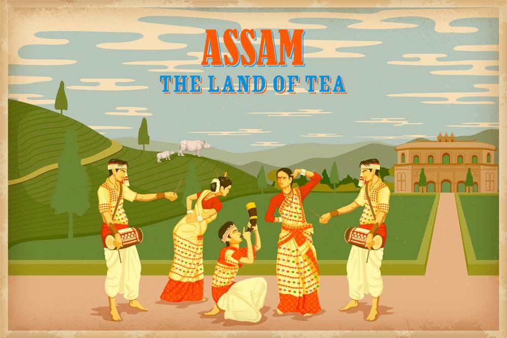 Assam-Ration-Card