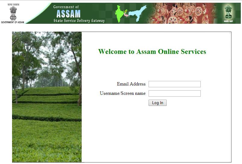 Assam-Legal-Heir-Certificate-Online-Services