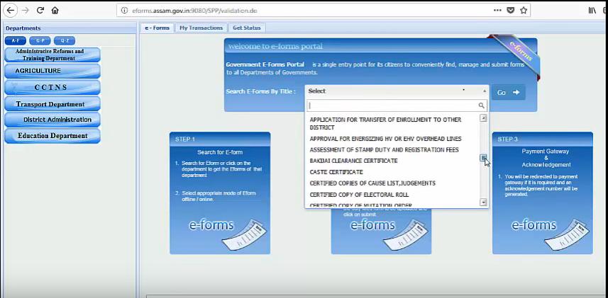 Assam-Legal-Heir-Certificate-E-Forms