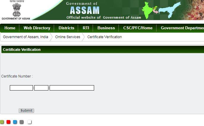 Verify-Certificate-Assam-Marriage-Certificate
