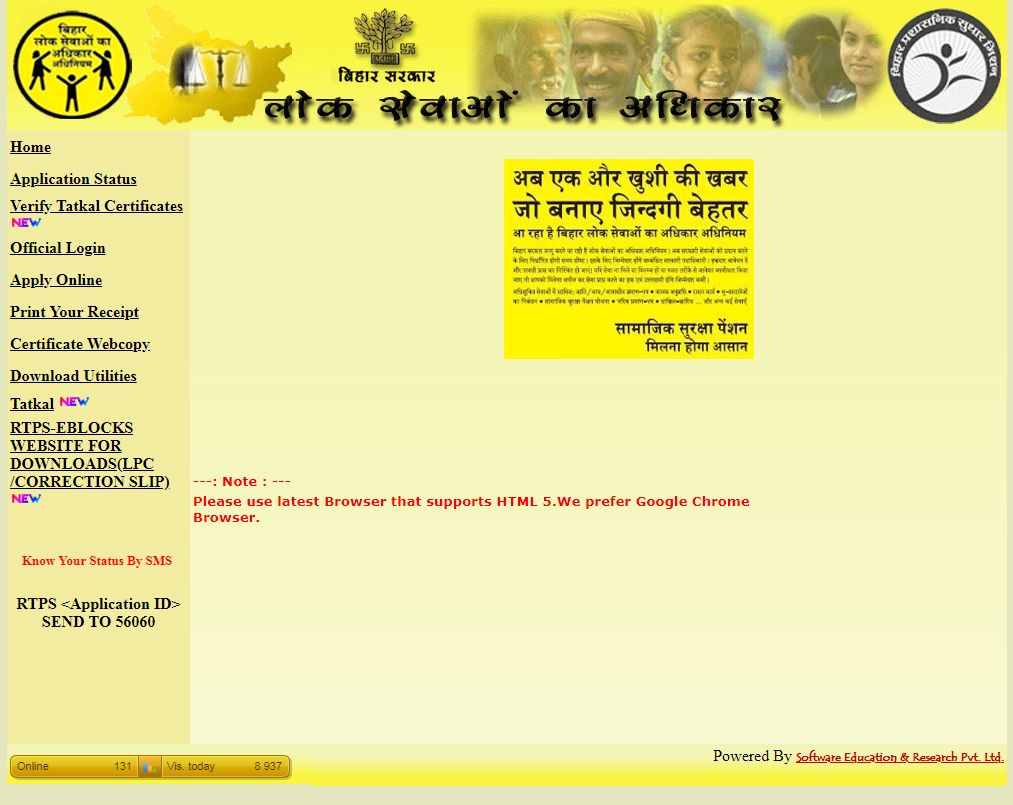 Bihar Income Certificate - Eligibility & Application - IndiaFilings