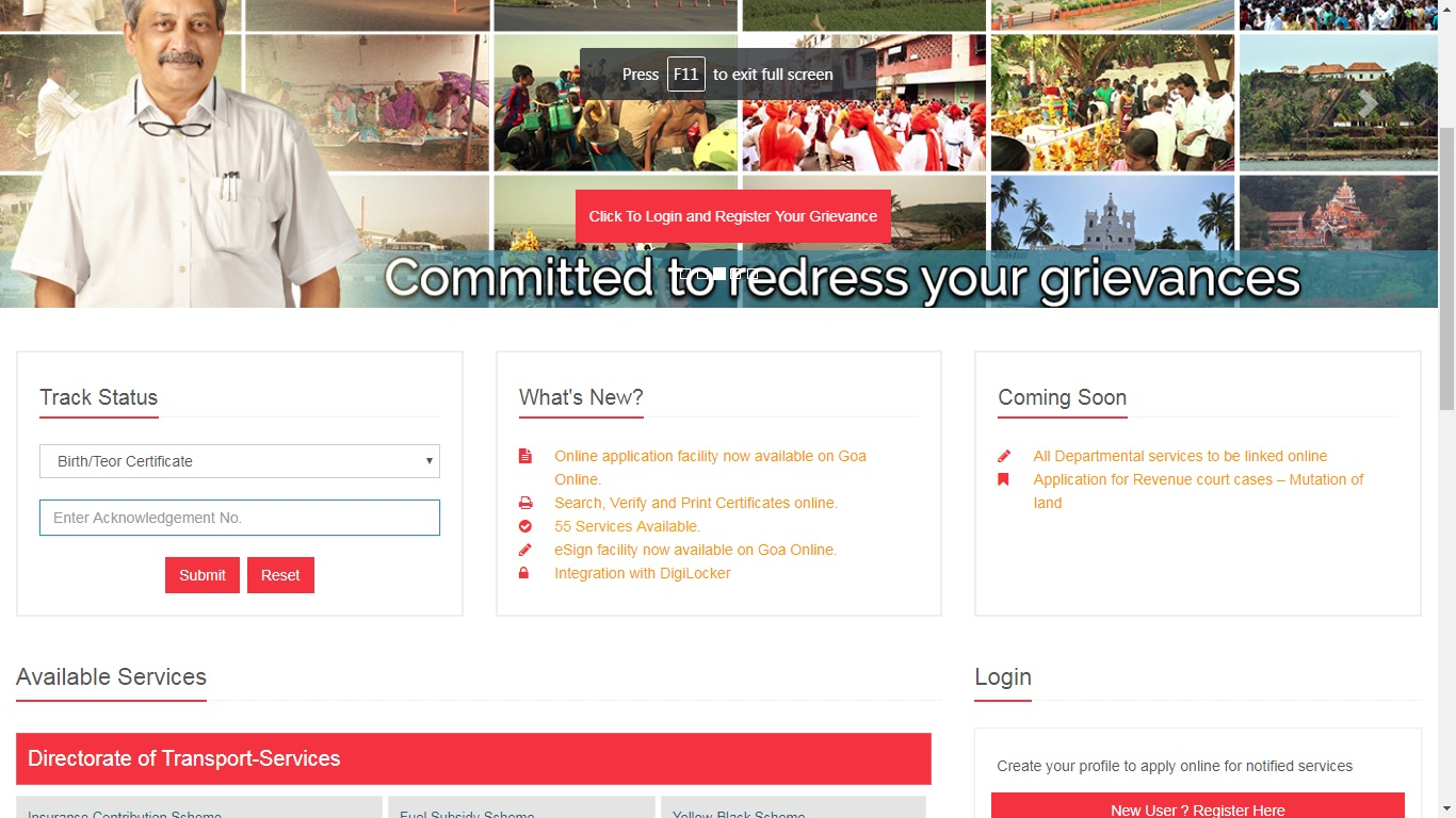 Goa-Birth-Certificate-View-Status