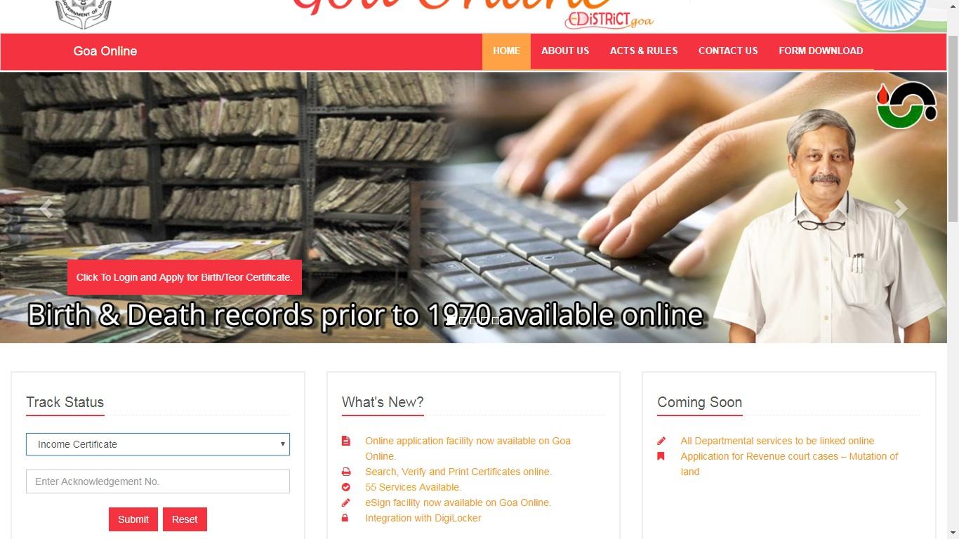 Goa-Income-Certificate-View-Status