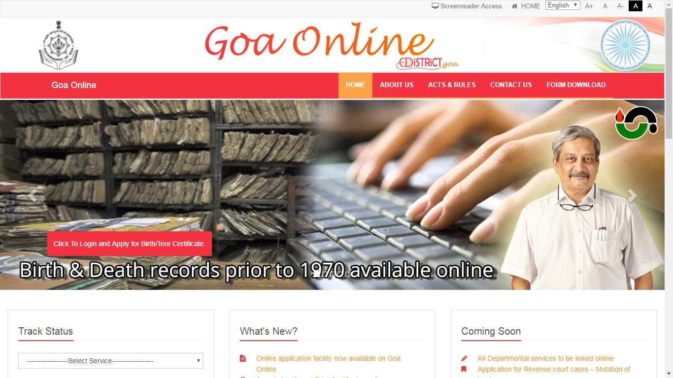 Goa-Domicile-Certificate-Home-Page