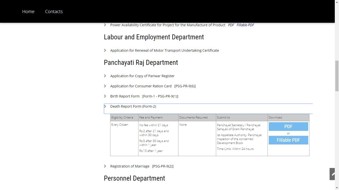 Himachal-Pradesh-Death-Certificate-Application-Form