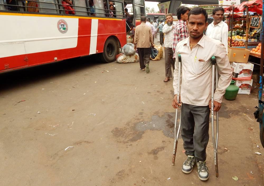 Haryana Viklang Yojana