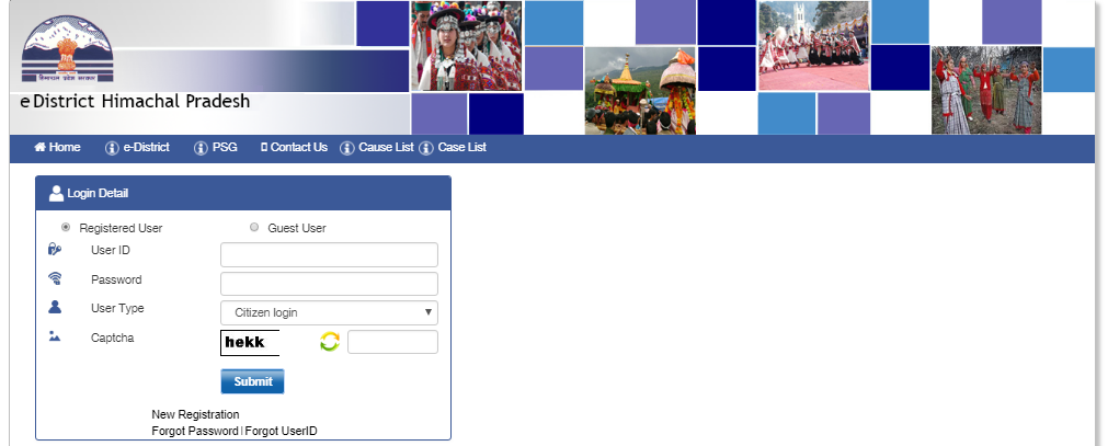 Himachal-Pradesh-Legal-Heir-Certificate-Login-Detail