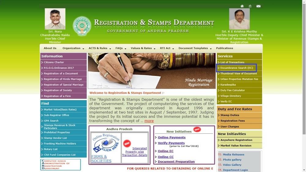 Homepage-Andhra-Pradesh-Encumbrance-Certificate
