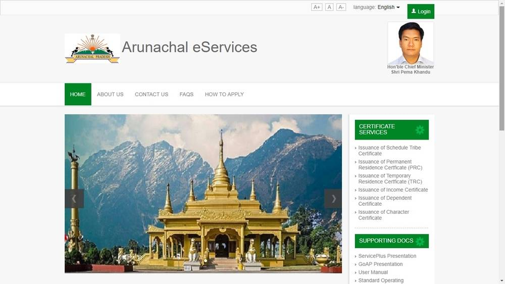 Arunachal-Pradesh-Income-Certificate-Home-Page
