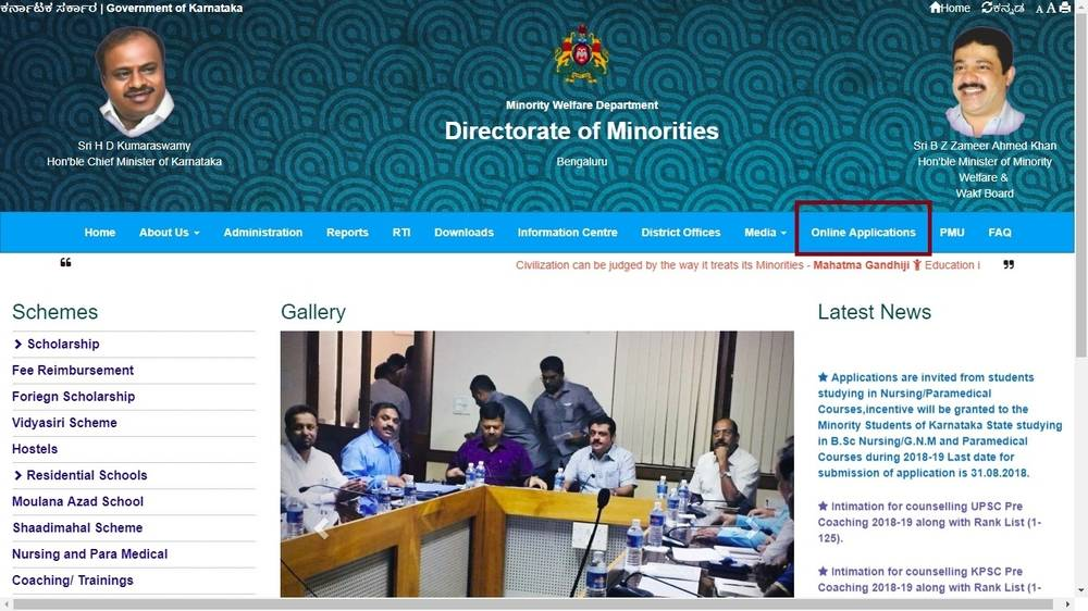 Homepage-Bidaai