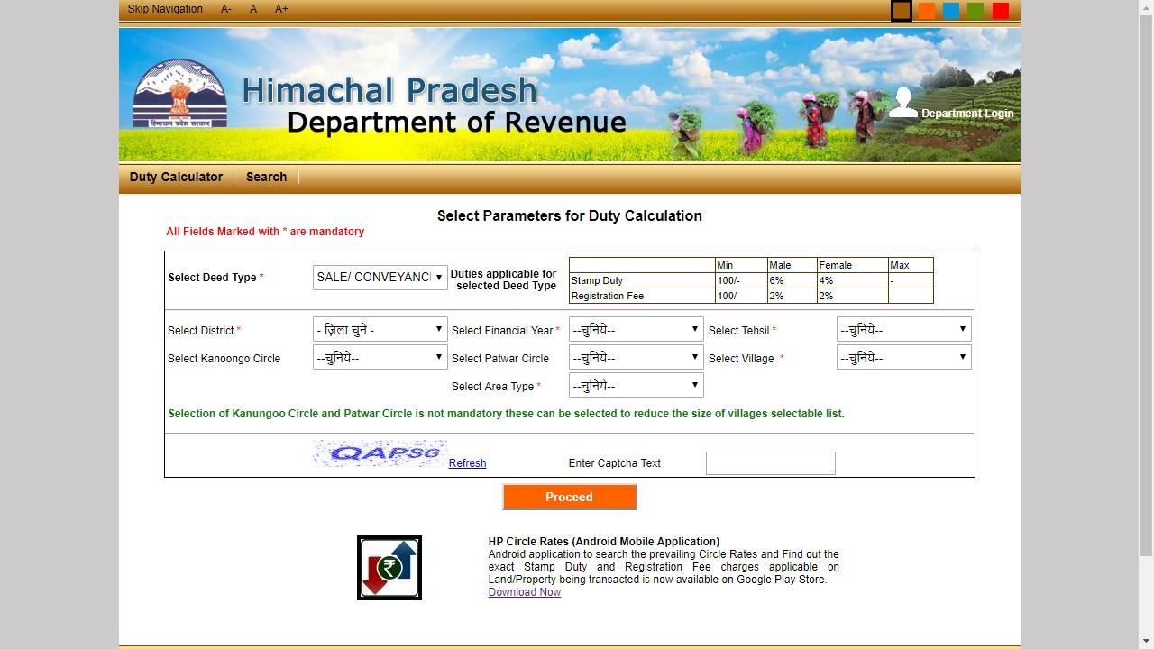 Image 1 Himachal Pradesh e-Stamp Certificate