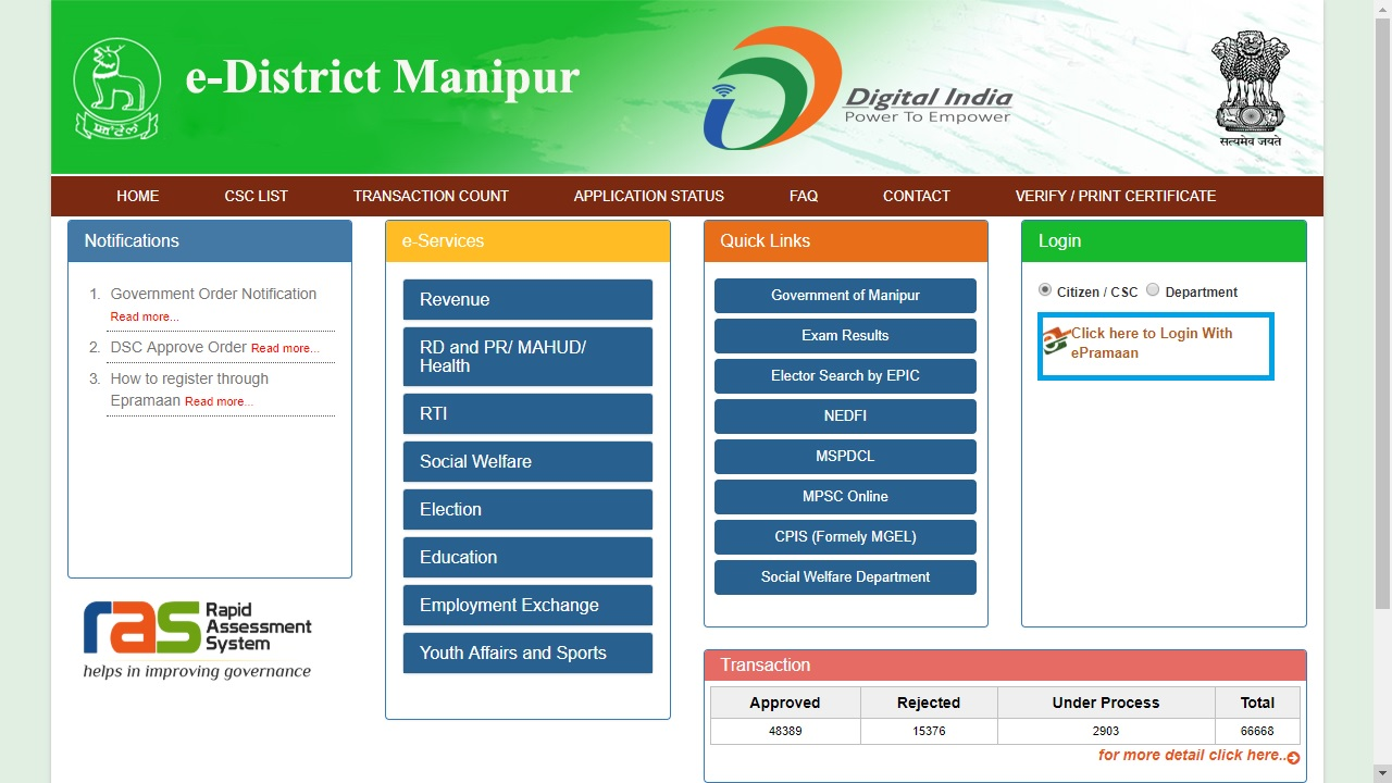 Manipur-Caste-Certificate-Home-Page