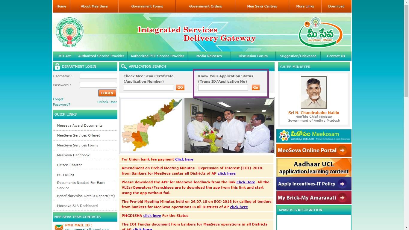 Image-1-Mutation-of-Property-in-Andhra-Pradesh